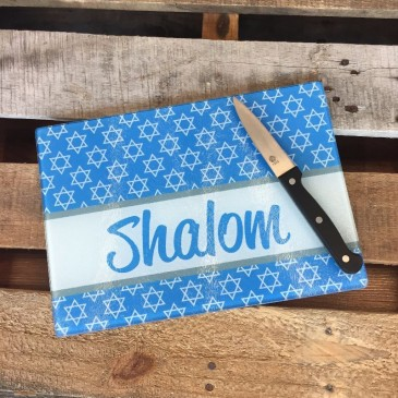 Cutting Board *Shalom*
