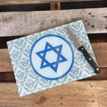Cutting Board *Hanukkah*