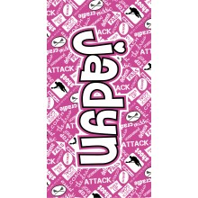 Lacrosse Pink Towel- ND